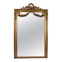 Monumental Carved Wood French Gilt Mirror