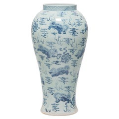 Monumental Chinese Blue and White Baluster Jar