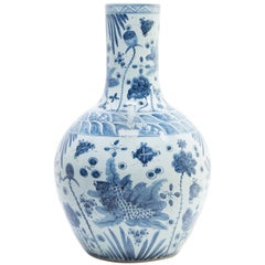 Monumental Chinese Blue and White Koi Bottleneck Jar