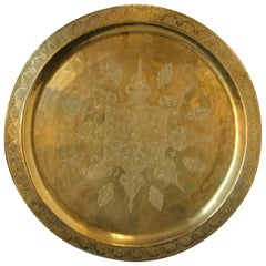Monumental Moroccan Polished Brass Hanging Tray Platter