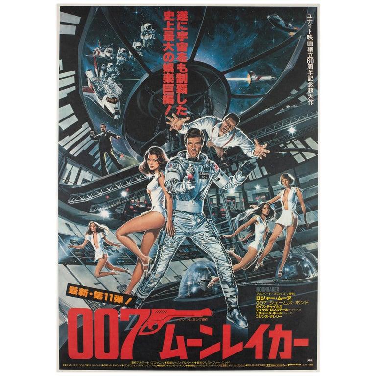 Moonraker 1979 Japanese B2 James Bond Film Movie Poster, Goozee For Sale