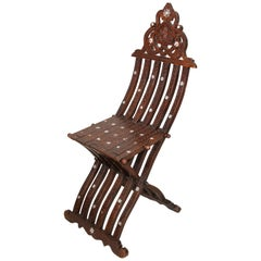 Moorish 19th Century Syrian Inlaid Folding Chair