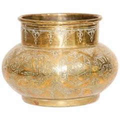 Moorish Islamic Brass Pot with Calligraphy Writing
