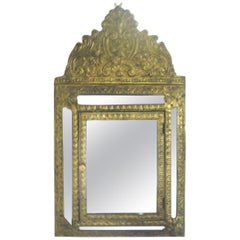 'Moorish Middle Eastern' Style Beaten Brass Wall-Mounted Mirrored Box, UK, 1955