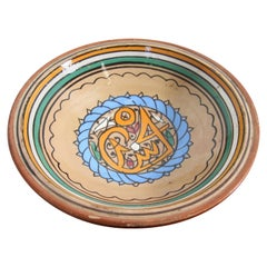 Moroccan Antique Ceramic Pottery Bowl from Fez 19th Century