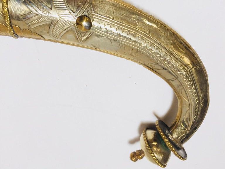 Islamic Moroccan Arabian Jambiya Sword Large Dagger For Sale