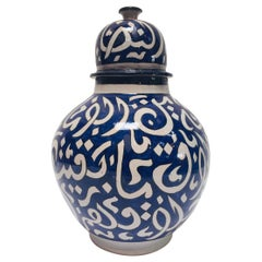 Moroccan Ceramic Blue Urn from Fez with Arabic Calligraphy Lettrism Writing