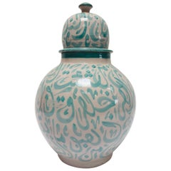 Moroccan Ceramic Lidded Urn from Fez with Arabic Calligraphy Lettrism Writing