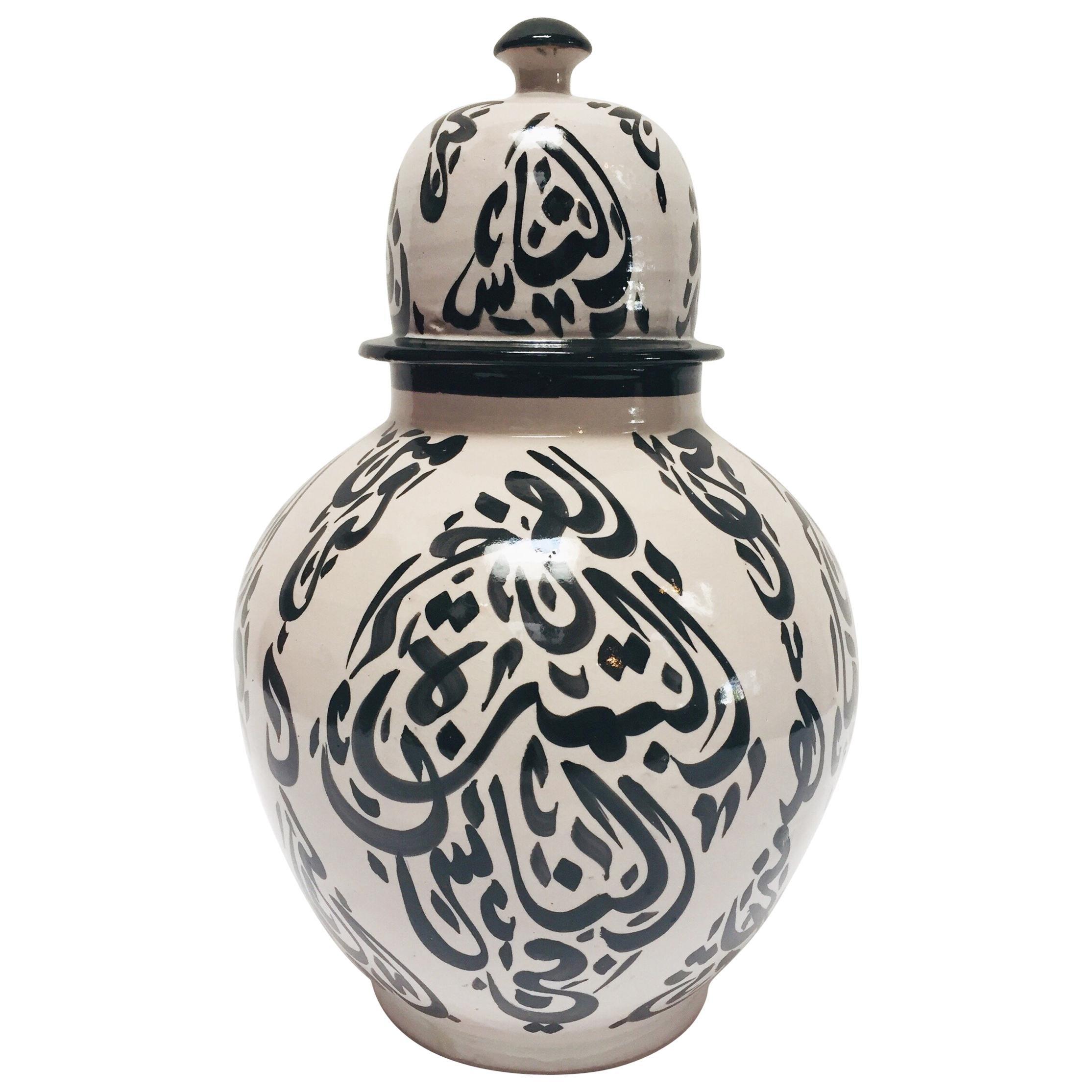 Moorish Ceramic Lidded Urn with Arabic Calligraphy Lettrism Black Writing