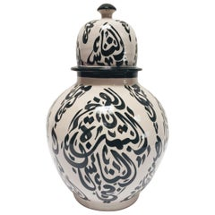 Moroccan Ceramic Lidded Urn with Arabic Calligraphy Lettrism Black Writing