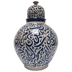Moroccan Ceramic Lidded Urn with Arabic Calligraphy Lettrism Blue Writing, Fez