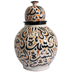 Moroccan Ceramic Lidded Urn with Arabic Calligraphy Lettrism Writing