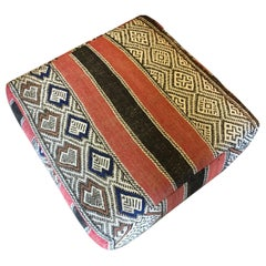 Moroccan Floor Pillow Seat Cushion Made from a Vintage Tribal Berber Rug
