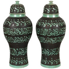 Moroccan Green Ceramic Urns with Arabic Calligraphy Lettrism Art Writing