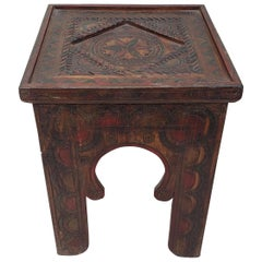 Moroccan Hand Carved Wooden Side Table, Square