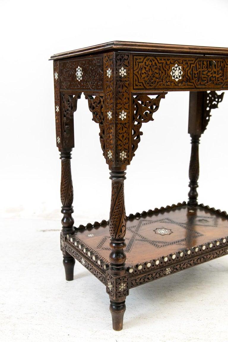 Moroccan Inlaid Vitrine For Sale 5