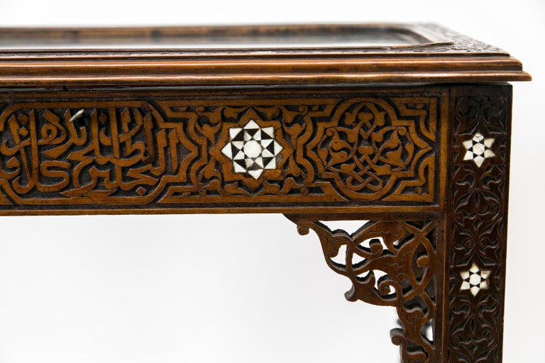 Late 19th Century Moroccan Inlaid Vitrine For Sale