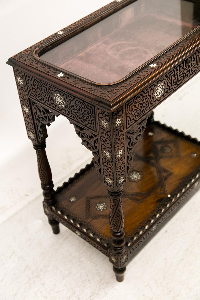 Mother-of-Pearl Moroccan Inlaid Vitrine For Sale