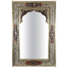 Moroccan Mirror Silvered Metal and Leather Wrapped