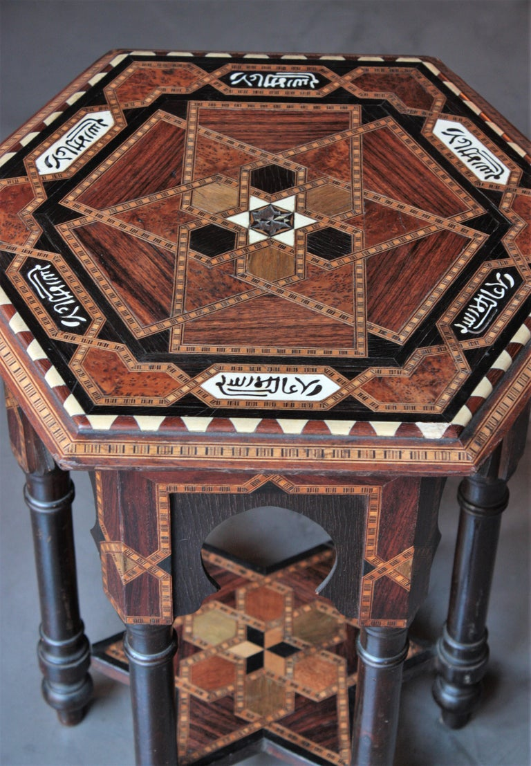 Moroccan Moorish Inlaid Hexagonal Table or Stand For Sale 5