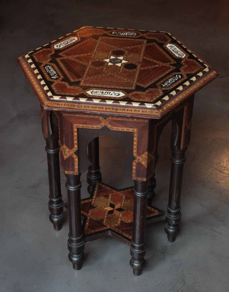 Moroccan Moorish Inlaid Hexagonal Table or Stand For Sale 7