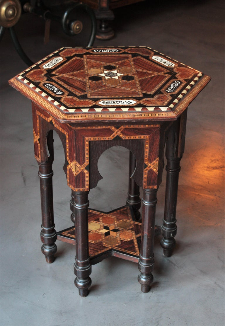 Superb Moroccan Moorish marquetry inlay side table or Taboret with hexagonal top. Morocco, 19th century.