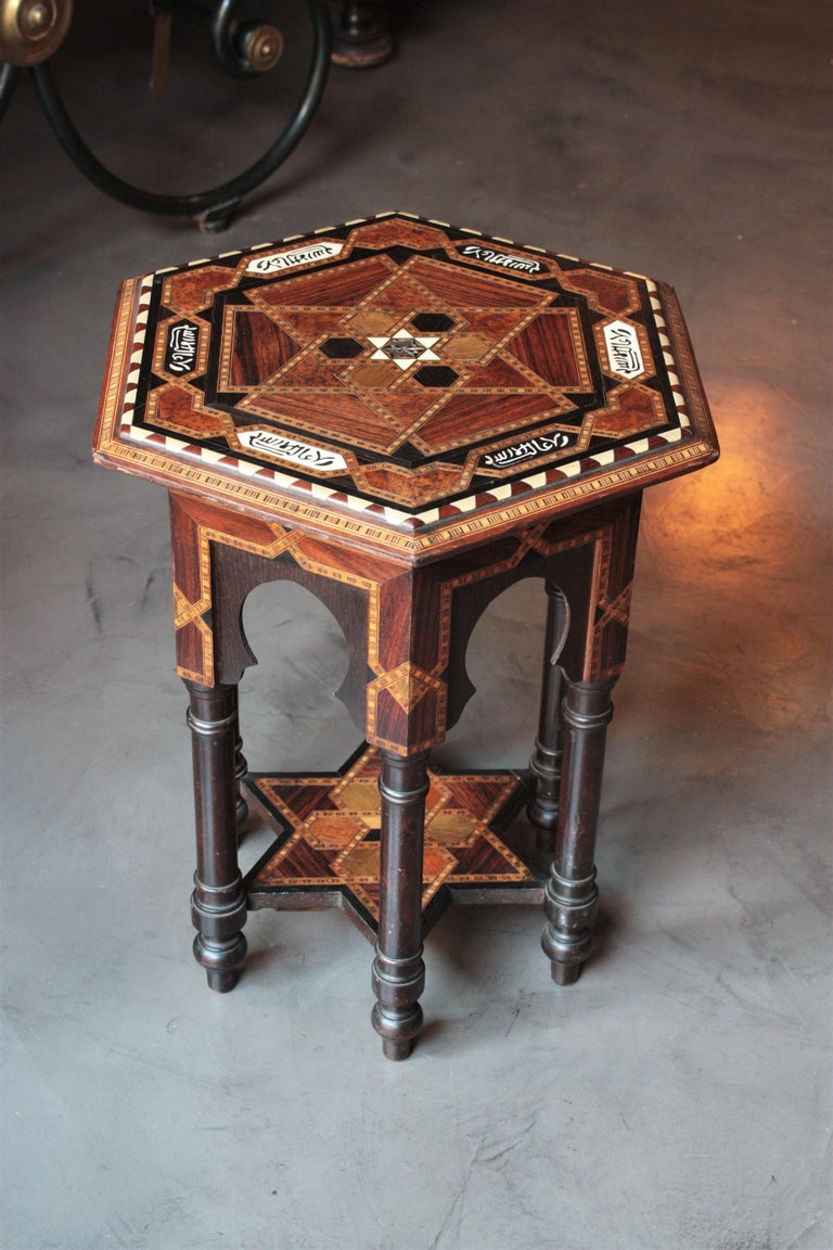 Moroccan Moorish Inlaid Hexagonal Table or Stand In Good Condition For Sale In Barcelona, ES