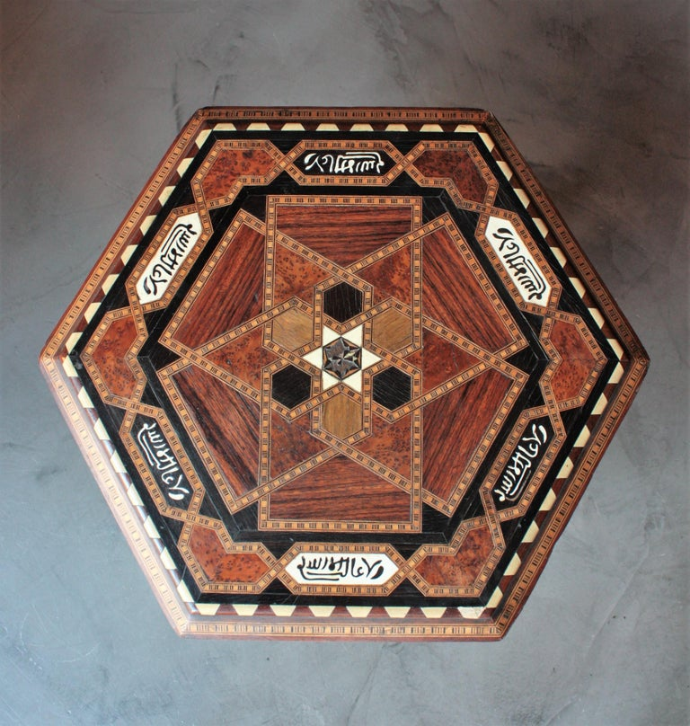 19th Century Moroccan Moorish Inlaid Hexagonal Table or Stand For Sale