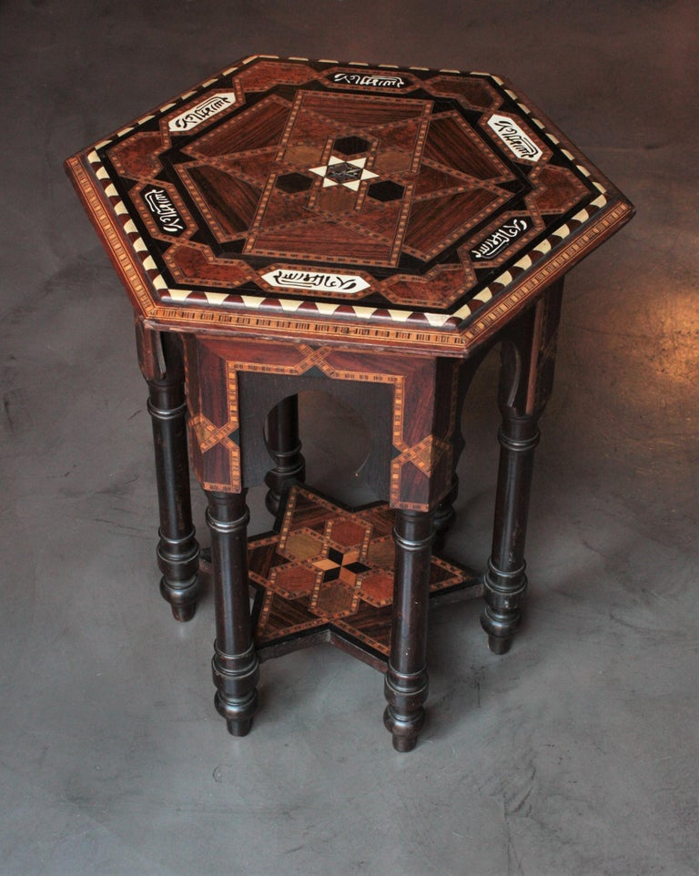 Walnut Moroccan Moorish Inlaid Hexagonal Table or Stand For Sale