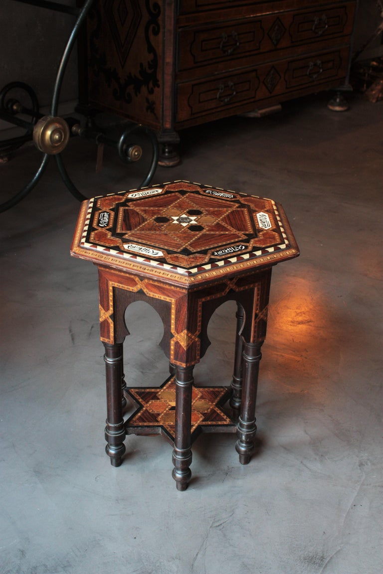 Moroccan Moorish Inlaid Hexagonal Table or Stand For Sale 1
