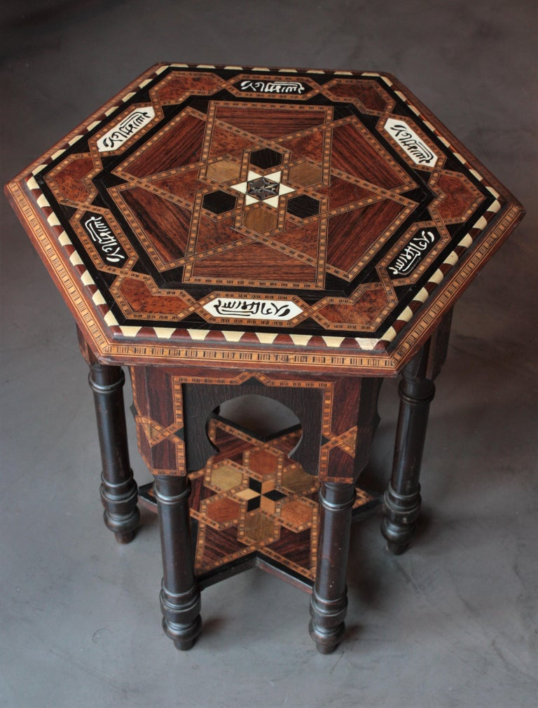 Moroccan Moorish Inlaid Hexagonal Table or Stand For Sale 2