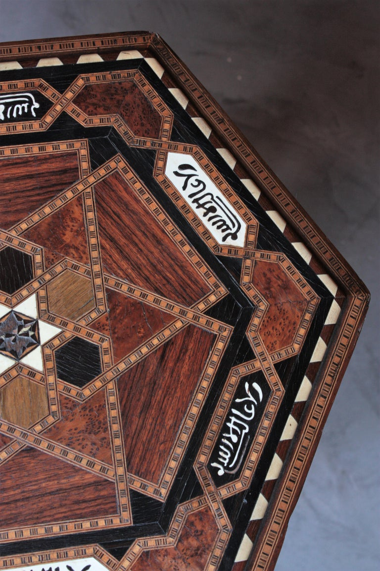 Moroccan Moorish Inlaid Hexagonal Table or Stand For Sale 3