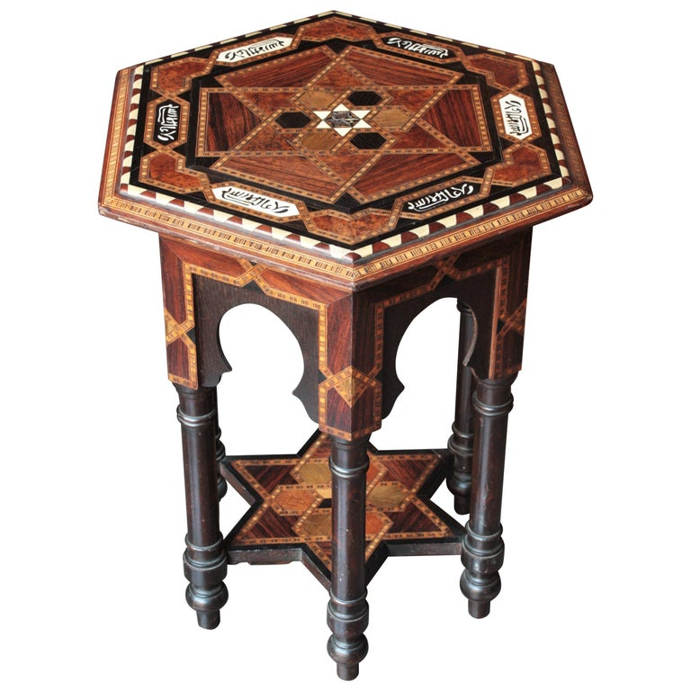Moroccan Moorish Inlaid Hexagonal Table or Stand For Sale