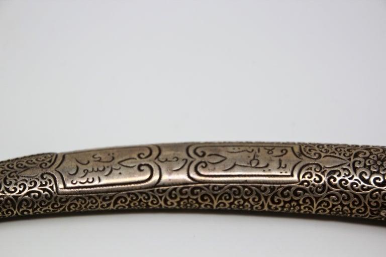 Moroccan Tribal Sterling Silver Khoumya Dagger For Sale 14