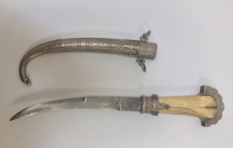 Moroccan Tribal Sterling Silver Khoumya Dagger In Good Condition For Sale In North Hollywood, CA