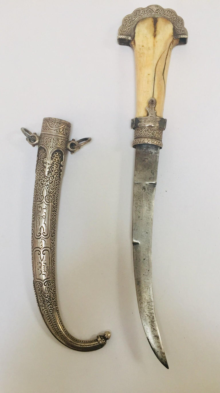 20th Century Moroccan Tribal Sterling Silver Khoumya Dagger For Sale