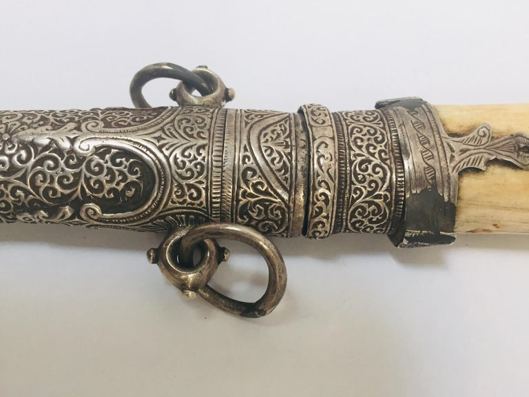 Moroccan Tribal Sterling Silver Khoumya Dagger For Sale 1