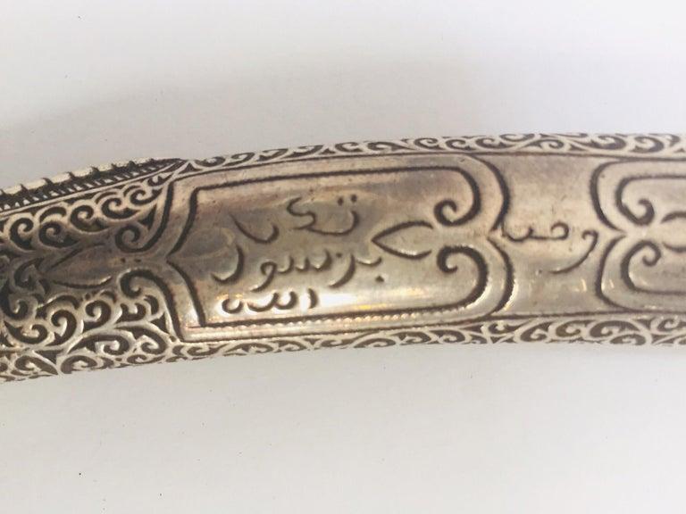 Moroccan Tribal Sterling Silver Khoumya Dagger For Sale 3