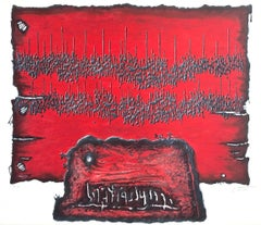 HALLELUJAH TO PEACE Signed Lithograph, Stone Tablet, Abstract Ancient Writing