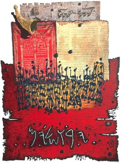 SHOFAR AT LIONS GATE Signed Lithograph, Jerusalem, Jewish Art, Red, Gold, Black