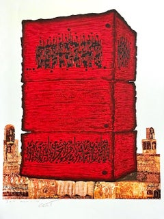 STONE OF THE TEMPLE Signed Lithograph, Ancient Jewish History, Red, Gold, Black