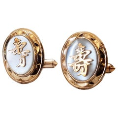 Mother-of-Pearl and Gold Cufflinks