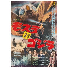 'Mothra vs. Godzilla' Original Vintage Movie Poster, Japanese, 1964