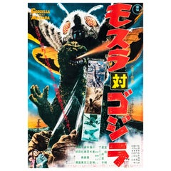 'Mothra vs. Godzilla' Original Vintage Movie Poster, Japanese, 1970