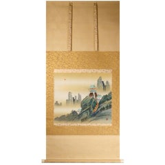 Mountain Scene Showa Period Scroll Japan 20c Artist Kazuhide Saiuchi Nihonga St