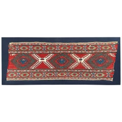 Mounted Early 20th Century Soumak Rug Fragment