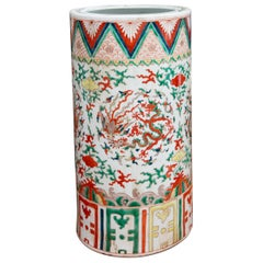 Multicolor Asian Umbrella Stand