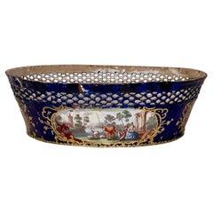 Museum Enamel Rare Cobalt-Blue Gold Painted Porcelain Jardinière, 18th Century