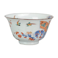 Museum Piece 18c Kangxi Chinese Porcelain Kakiemon Bowl Dragon Birds Flower
