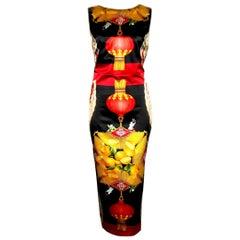 UNWORN Dolce & Gabbana Rare 1998 Chinese Lantern Print Corset Dress Gown